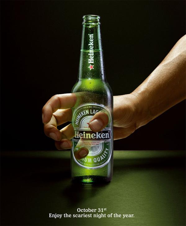 Heineken pub halloween
